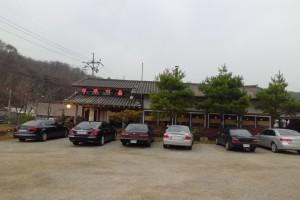 キョンギドウのレストラン